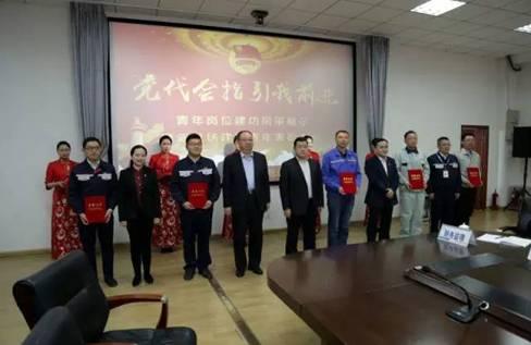 """青岛新机场项目部赵鑫同志荣获青岛市""""杰出青年岗位能手""""荣誉称."""